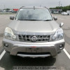 2007 Nissan X-Trail for Sale at USh14,303,568