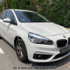 2014 BMW 2 Series for Sale at USh41,880,316