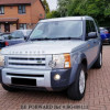 2007 Land Rover Discovery III for Sale at USh50,116,040