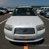 2006 Subaru Forester for Sale at USh19,226,537