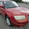 2007 Subaru Forester for Sale at USh12,287,109