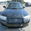 2006 Subaru Forester for Sale at USh24,500,000